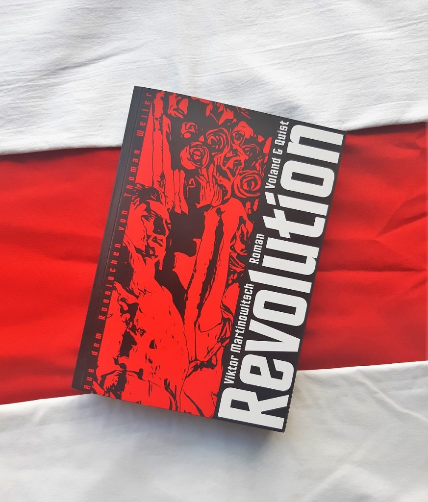 Viktor Martinowitsch, Revolution, Belegexemplar, Korrektorat